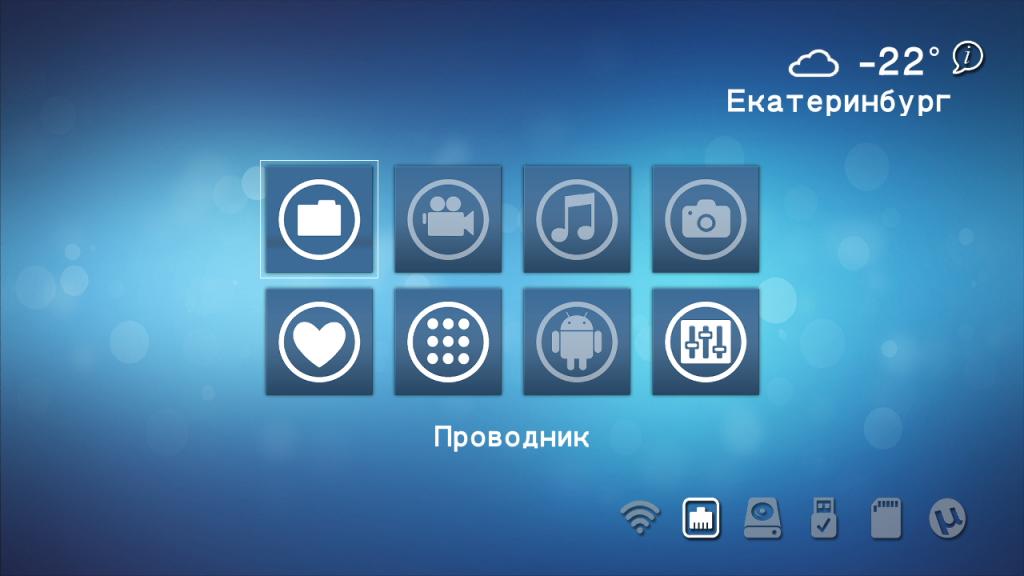 Графические программы для андроид